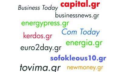 Press Release •07/05/2014