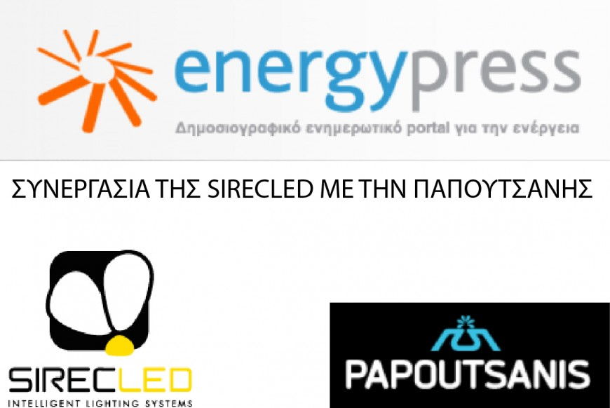 Cooperation between Sirecled Hellas and Papoutsanis S.A.